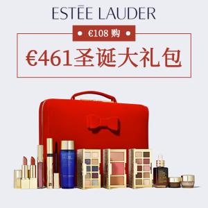 变相2折 仅€94收封面黑五独家:Estee Lauder 2020年圣诞大礼包 价值€461!含正装小棕瓶!