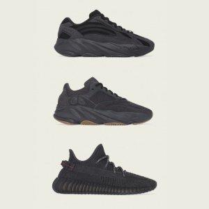 售价£109起 童款、婴儿款同时发售预告:Adidas Yeezy 三双明日齐发!现已加入豪华抽签套餐!