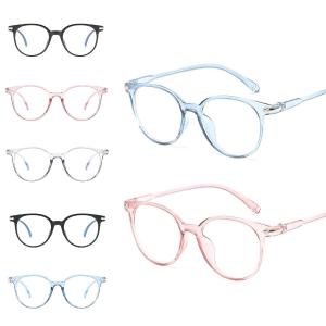 $6.29起Cyxus、Gamma Ray 防蓝光眼镜 随时保护眼睛