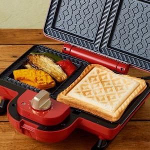 直邮美国到手价$110.3BRUNO 轻食烹饪机 早餐三明治机 双人款 单机 热卖
