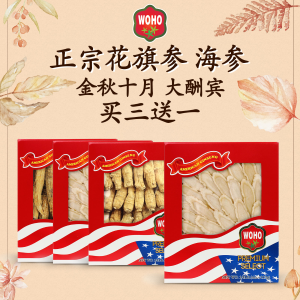 buy 3 get 1 freeDailyvita American Ginseng October Sale