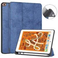 JUQITECH iPad Mini 5 保护壳 + Apple pencil收纳盒