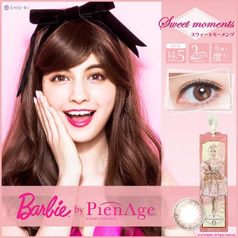 【2%返点】PienAge Sweet Moments 2周拋美瞳6枚芭比电眼