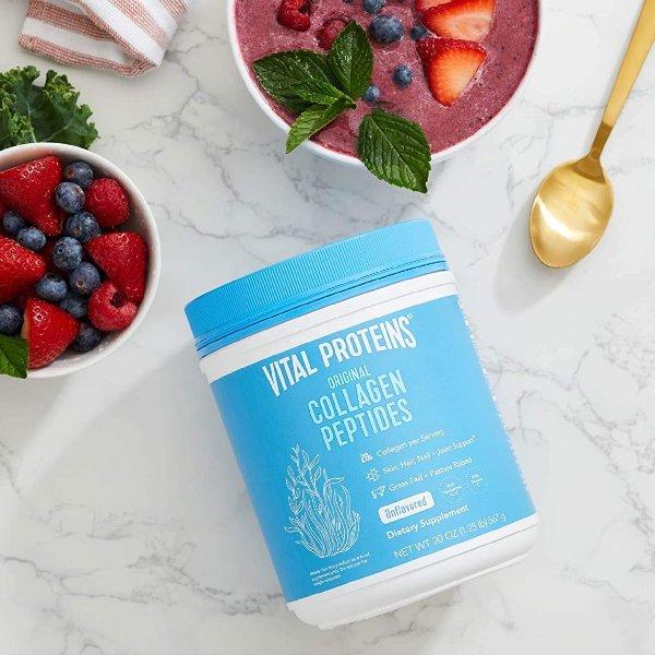蓝罐胶原蛋白肽粉 20oz