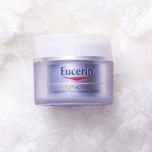$6.22(原价$14.99)Eucerin 优色林 抗红修复舒缓晚霜 50ml