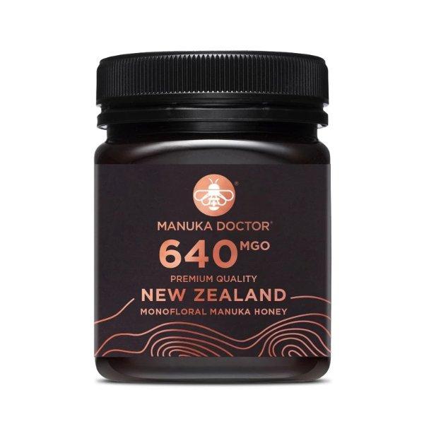 640 MGO 250g蜂蜜