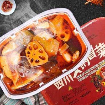 全场9折 XO酱、辣椒油上新热卖中!