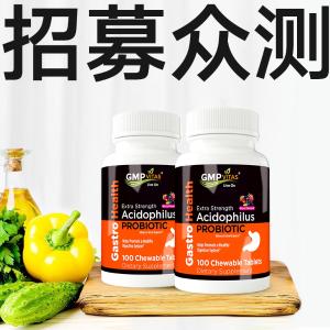 清除肠胃垃圾,改善肌肤困扰健康生活好帮手,GMP Vitas益生菌