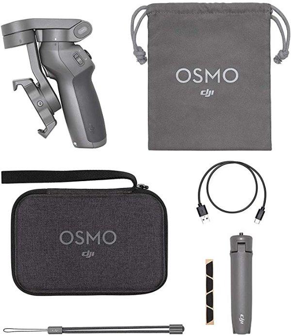 Osmo Mobile 3 套装 手机云台