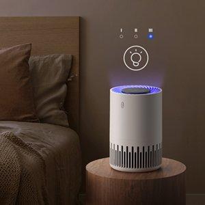$109.99(原价$129.99)TaoTronics 家用空气净化器 去除99. 97%的空气微粒 带小夜灯