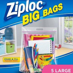 $10.7(原价$18.74)Ziploc 大号双封条透明袋5只 杂货日用轻松收纳