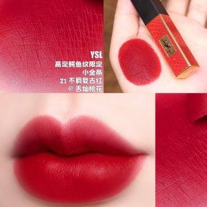 YSL Beauty高定鳄鱼纹限量#21复古红