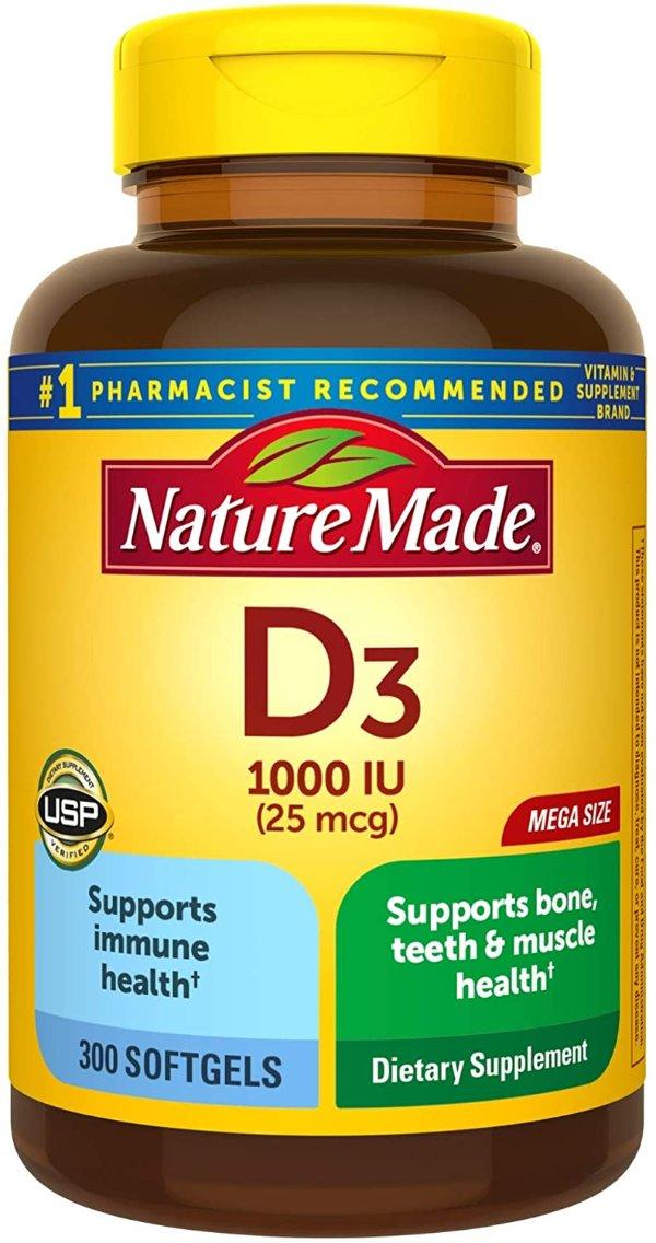 Vitamin D3 1000 IU (25 mcg) 软胶囊, 300粒