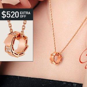 仅$2399.99(原价$3659)限时:宝格丽 Serpenti Viper 18k玫瑰金钻石项链 变相6.5折