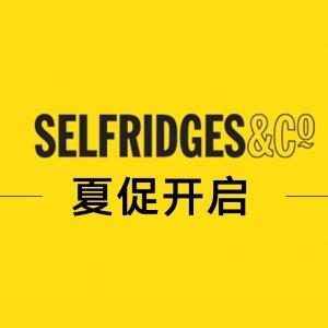 7折起 £35收Stussy短袖!上新:Selfridges 夏季美妆+时尚大促 收Gucci、Sandro、阿玛尼