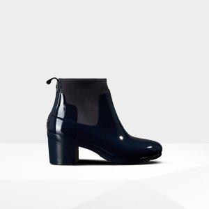 HunterWomen's Refined Slim Fit Gloss Mid Heel Boots