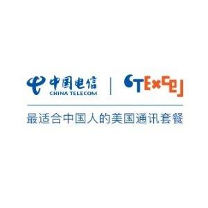 出国首选运营商,每月最低$13.6起中国电信CTExcel 美国通讯套餐, 多月套餐首次额外8折, 最高立省$175