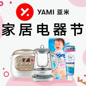 8.8折 + 最高送$40礼卡