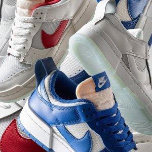 定价$145 本周发售 三色可选Nike 解构风格 Dunk Low Disrupt 已发售