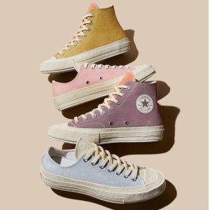 折扣区3折起 €19.99起收Converse 爆款帆布鞋Top销量榜单 经典款、联名款任你挑