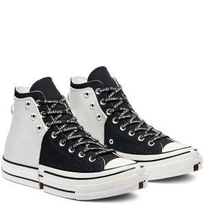 Conversex Feng Chen Wang 合二为一帆布鞋-黑白