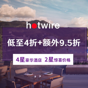Save up to 60% off 4-Star hot rate hotels at 2-star hotel price deal @Hotwire