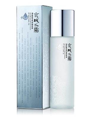 5-pc Naruko La Creme Face Renewal Miracle Essence  Set
