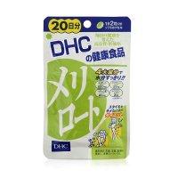 DHC 日本去水肿美臀纤体片 下半身瘦腿丸 20日分 40粒装