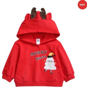 Extra 20% Offimarya Kids Sitewide Clothing Sale