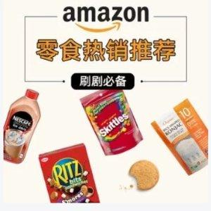 5折起+免邮到家Amazon 美食、饮料专场 囤薯片、椰子水