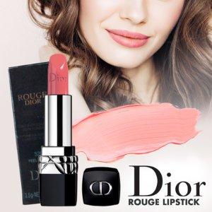低至5.6折 不同色号不同价DIOR Rouge唇膏好折热卖 滋润显色又持久 €21.56起收
