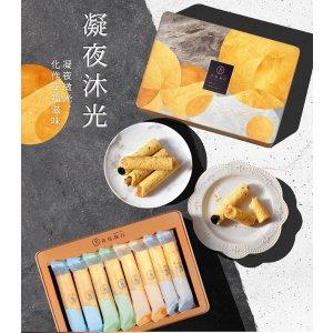 【中秋礼盒】青鸟旅行凝夜沐光综合甜咸蛋卷礼盒 - 16入