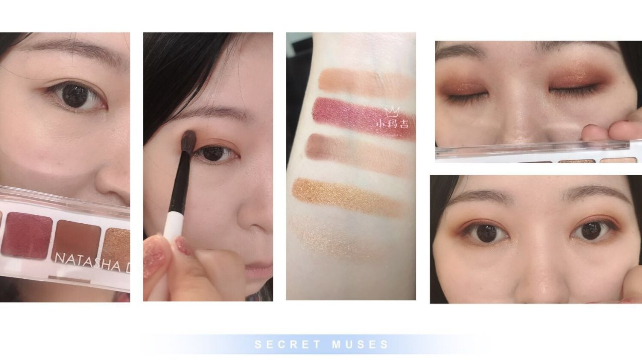 Natasha Denona Mini Sunset❤️用5个颜色画一个完整的眼妆教学