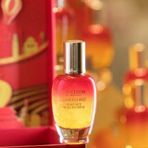 $30收8支护手霜 送星空瓶好礼上新:L'occitane 鼠年限定来袭,护手霜换红装 收新年星空瓶