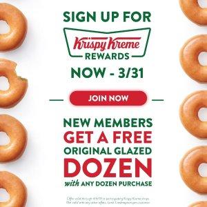 原味甜甜圈买1打送1打Krispy Kreme Reward 新注册会员限时福利(免费加入)