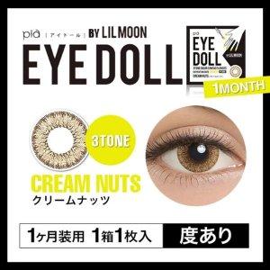 $29收新款美瞳PerfectLens 美瞳热卖 舒适自然一整天 健康闪亮双眸