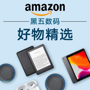 Amazon 2019黑五折扣预告出炉,电子产品好价开抢