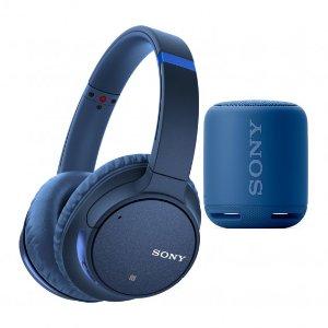 $98 送充电宝/音箱Sony WH-CH700N 无线蓝牙降噪耳机套装 黑蓝双色可选