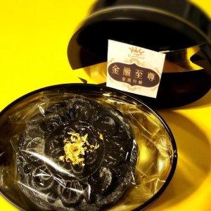 迦南獨家首創: 金緻至尊-----金箔雪蓮竹炭月餅