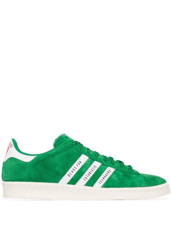 x Human Made运动鞋