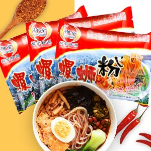 15% OffHongmall Select Foods Limited Time Offer
