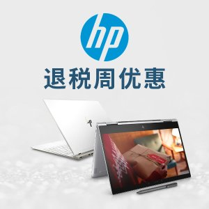 Save up to 55%Weekly Deals @HP
