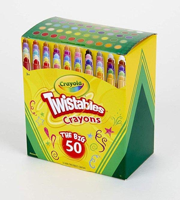 50色可旋转拧出迷你蜡笔套装