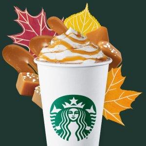 买一送一 需用手机APP下单限今天:星巴克 National Coffee Day 任意即制饮品限时优惠