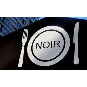 黑暗中的浪漫晚餐 google 4星O.Noir 双人晚餐