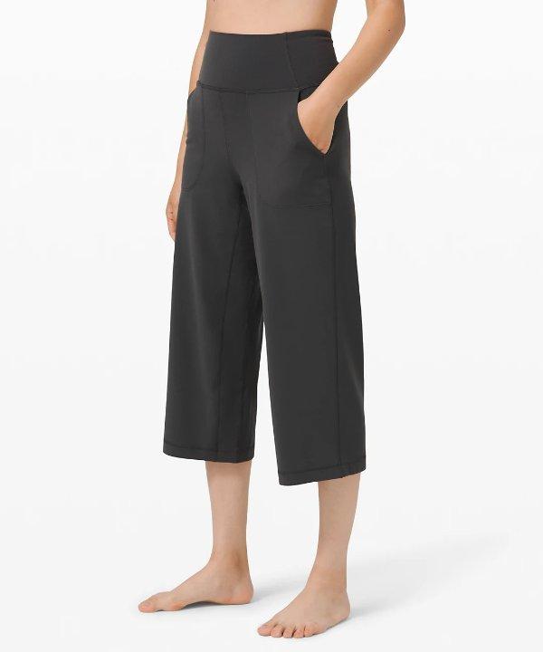 Align 阔腿裤