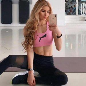 Up to 40% OffEnding Soon: PUMA Woman Sport Bra