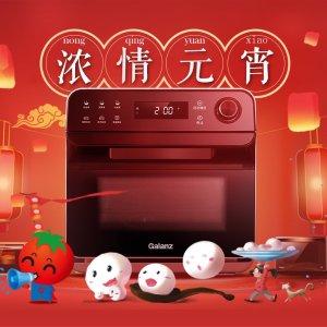 家用小烤箱低至¥179起天猫格兰仕旗舰店元宵限时特卖 ¥999收6公斤家用衣物烘干机