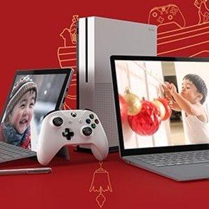 8折 Xbox、bose参加Microsoft 精选电脑、配件等热卖
