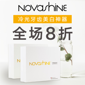 Dealmoon Exclusive! 20% OffLast Day: Novashine Teeth Whitening Kit